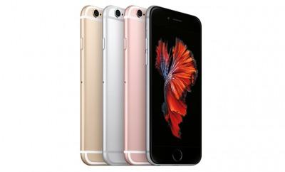 Apple bricht alle Rekorde – 3.000 verkaufte Iphone 6s pro Minute am ersten Wochenende